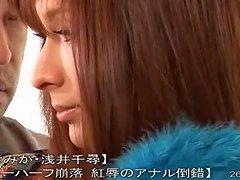 Horny Japanese Girl...